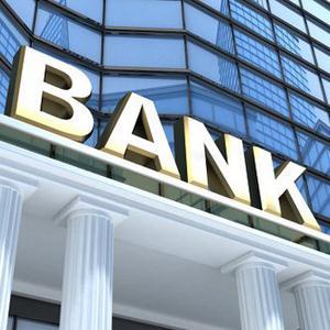 Банки Керженца