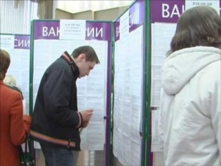 Центры занятости Керженца