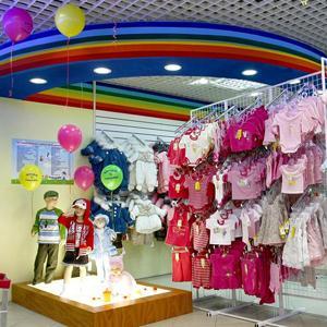 Детские магазины Керженца