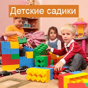 Детские сады Керженца