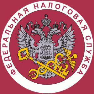 Налоговые инспекции, службы Керженца