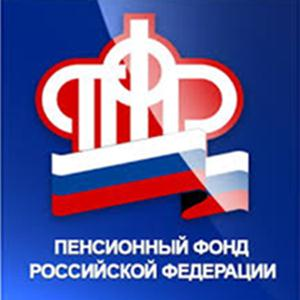 Пенсионные фонды Керженца