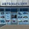 Автомагазины в Керженце