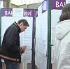 Центры занятости в Керженце