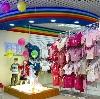 Детские магазины в Керженце