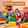 Детские сады в Керженце