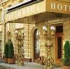 Гостиницы в Керженце