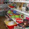 Магазины хозтоваров в Керженце