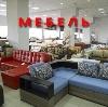 Магазины мебели в Керженце