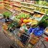 Магазины продуктов в Керженце