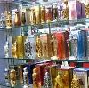 Парфюмерные магазины в Керженце