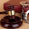 Суды в Керженце