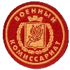 Военкоматы, комиссариаты в Керженце